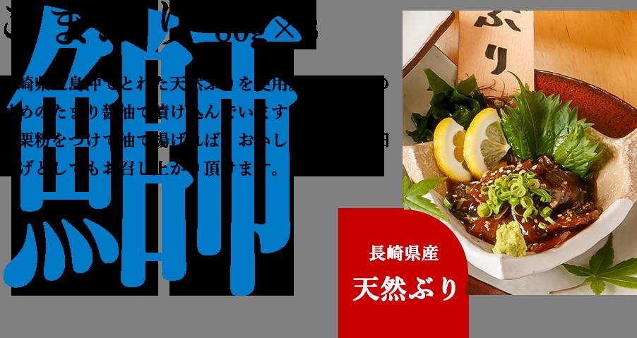 博多の味3種セット